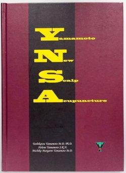 画像1: 英語版 YNSA 山元式新頭針療法